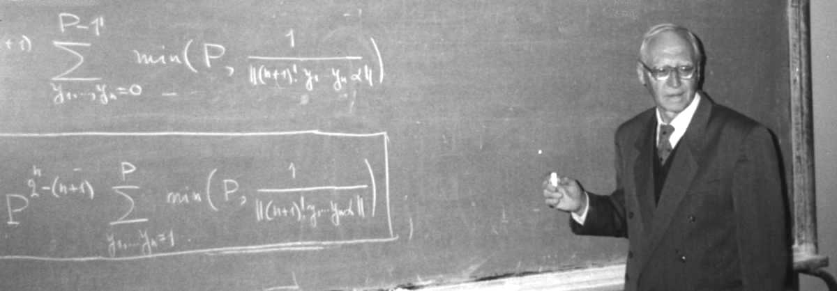 XV International Conference «Algebra, Number Theory and